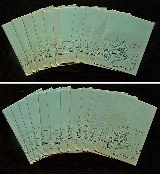 """Stampa xilografica (ristampa) - Carta - Katsushika Hokusai (1760-1849) - Complete series """"Thirty-six Views of Mount Fuji"""" - From a limited edition of 500 - Giappone - circa 1960"""