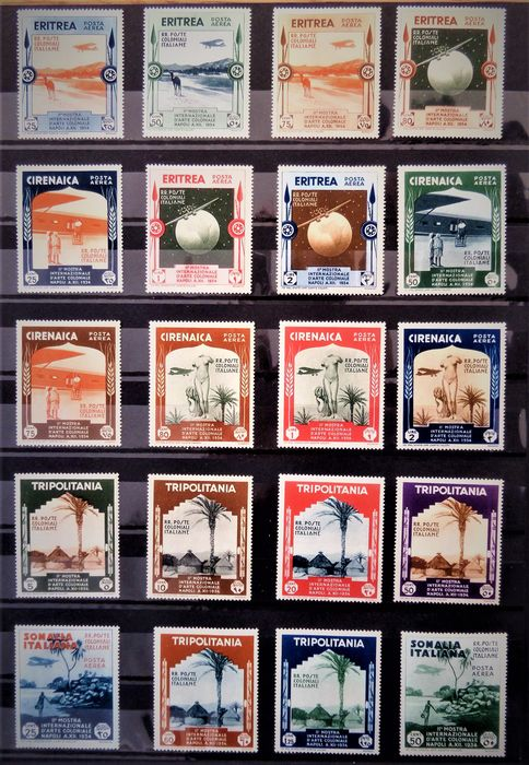 Italian East Africa - Italian African colonies, MNH and MH