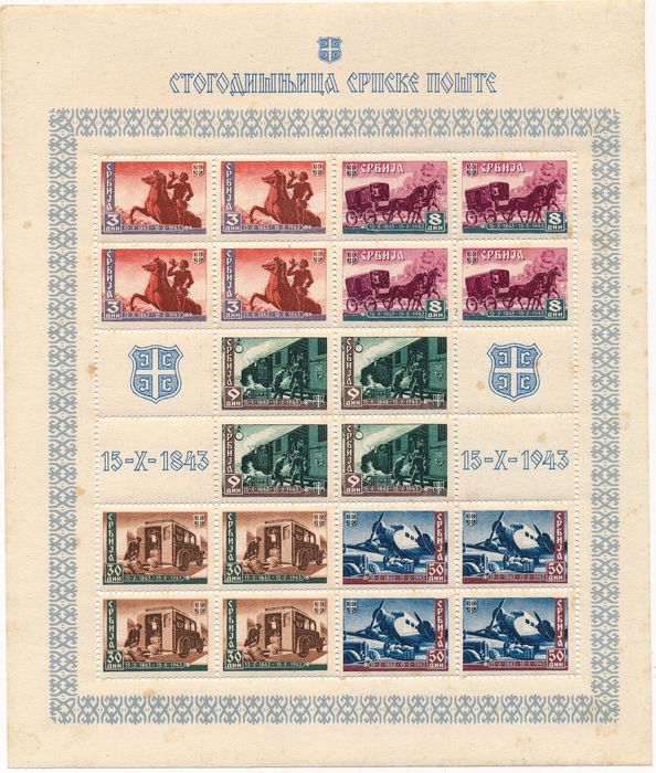 German occupation of Serbia 1943 - 100 Years of the Serbian post, se-tenant sheet - Michel 94/98 ZD