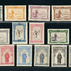 Portugal 1895 - St. Anthony from Padua - Unificato NN. 109/123