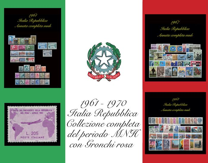 Italien Republik 1961/1970 - Complete collection of the period with Gronchi Rosa - Sassone dal N 899 al N 1142