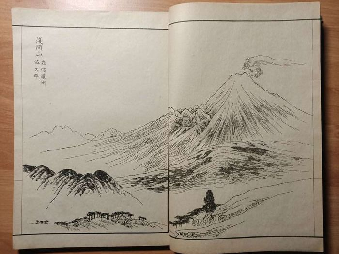 "Original woodblock print illustrated book - Papier - Tani Buncho 谷文晁 (1763-1840) - ""Nihon meizan zue"" 日本名山図会 (Famous Mountains of Japan) vol 'ten' 天 (sky) - Japon - 1903 (Meiji 36)"