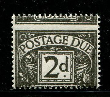 Great Britain 1959 - 2 pence agate Postage Due MISPERFORATION - Stanley Gibbons D59var