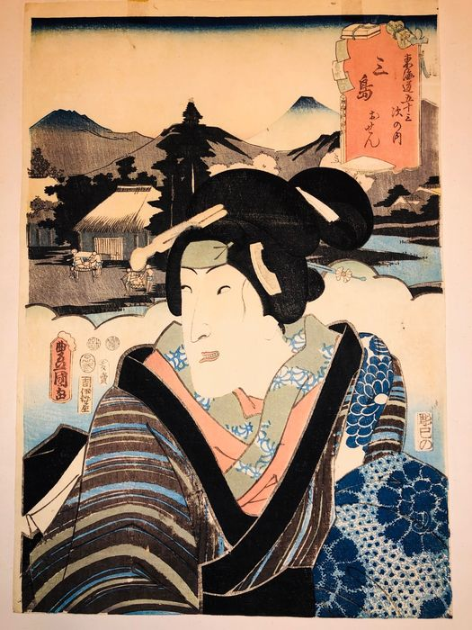 "Gravure originale sur bois - Papier - Femme - Utagawa Kunisada (1786-1865) - 'Mishima: Osen' - From the series ""Fifty-three Stations of the Tôkaidô Road"" - Japon - 1852 (Kaei 5), 3e mois"