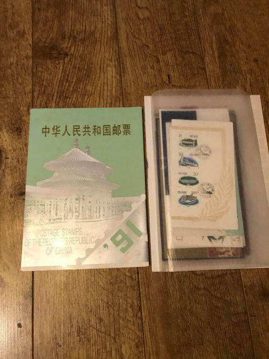 China - People's Republic since 1949 1986/1991 - 5 booklet with various philatelic documents