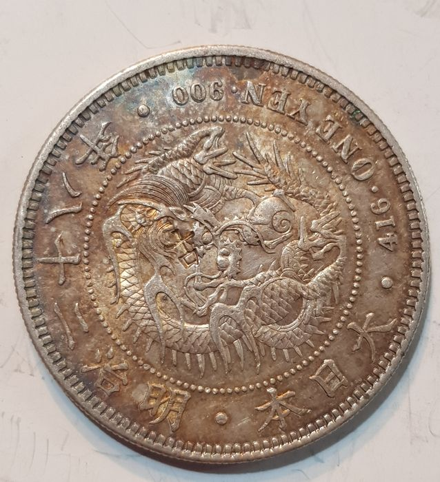 Japan. Meiji (1868-1912). 1 Yen year 28 (1895) - chopmarked