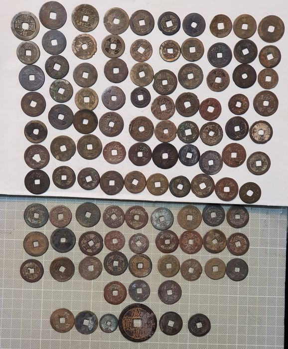 China, Qing dynasty. Collection of 106 cash coins (16-20th century), incl. Xuan Tong (1909-1911)