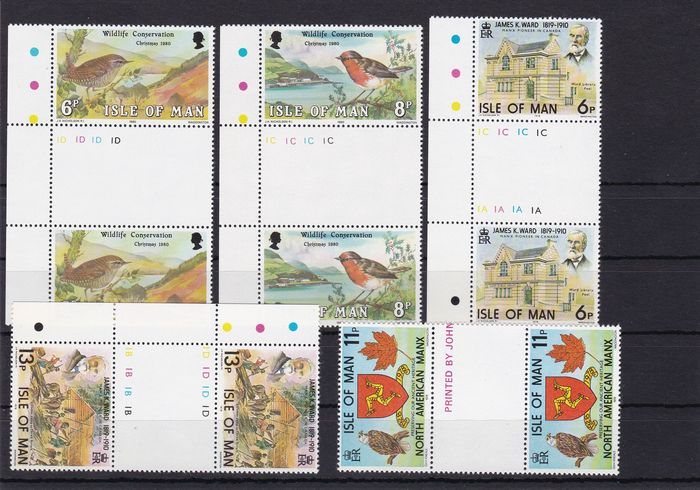 Great Britain 1974/1997 - + Isle of Man + Guernsey collection of 207 gutter pairs