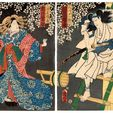 Premium Woodblock Print Auction (Ukiyo-e)