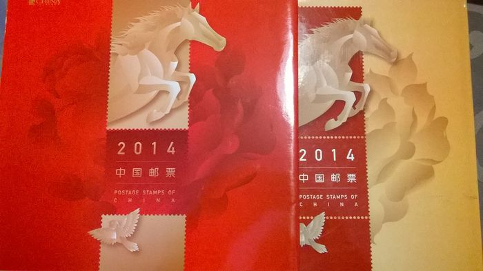 China - República Popular desde 1949 2014/2015 - Books of Chinese stamps 2014 and 2015, mint and complete.