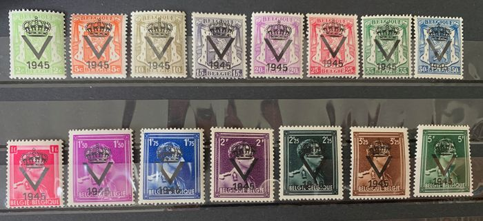Belgium 1945 - Small National coat of arms with private overprint PR61-75