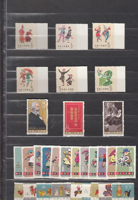China - People's Republic since 1949 1963 - Several MNH Sets - Yvert