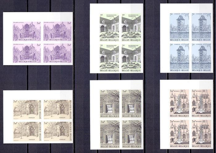 Belgium 1979/1985 - Architecture, compilation of eighteen imperforate stamps in blocks of four - All with rear numbers