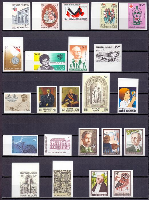 Belgium 1978/1988 - Compilation of imperforate stamps - All with rear numbers