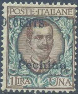 "Italia - Beijing 40 c. with ""O CENTS 4"" overprint. Cat. 26ce €1,950"