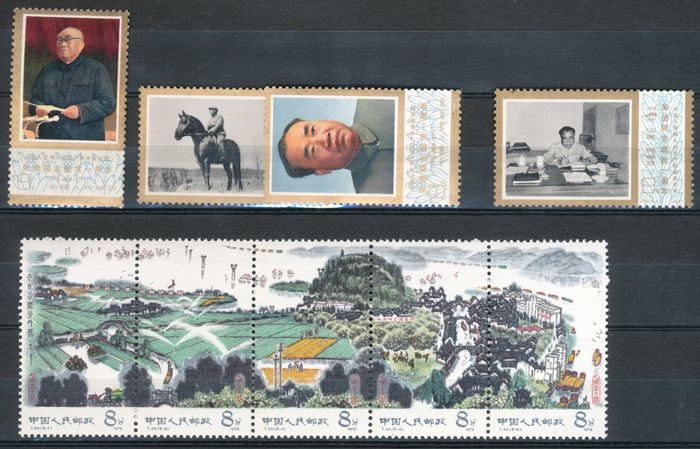 China - People's Republic since 1949 - Collection of stamps