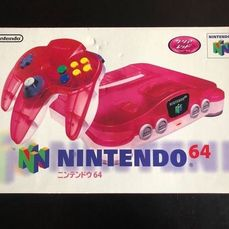 Nintendo Nintendo 64 Clear Red Console Boxed (Japan) - Konsole - In Originalverpackung