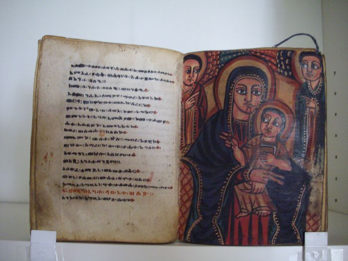 Ethiopic manuscript bible - Late XIX / early XX century - 1700