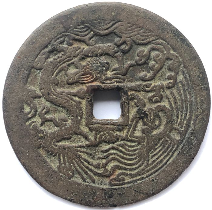 China, Ming dynasty. AE Taoist Amulet / Charm coin, nd, ca 15-16th century - Dragon&Phoenix