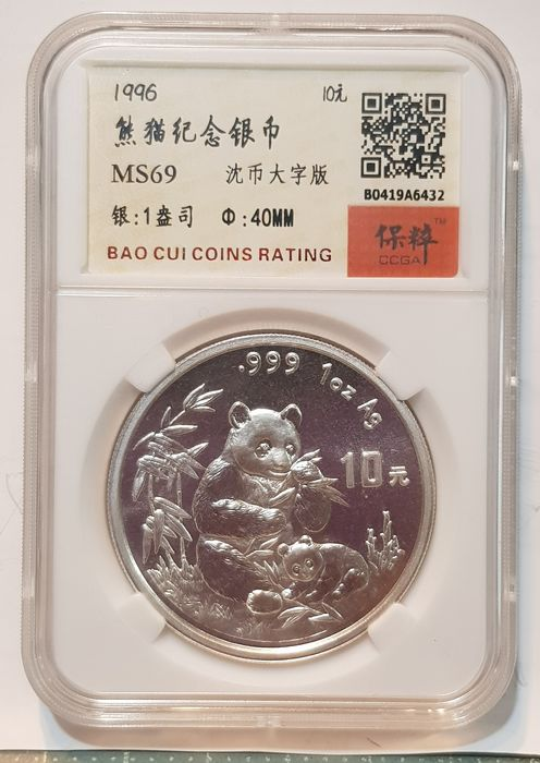 China. 10 Yuan 1996. 'Panda' 1 Oz Ag.999 - Shenyang Mint 'larger letter' type