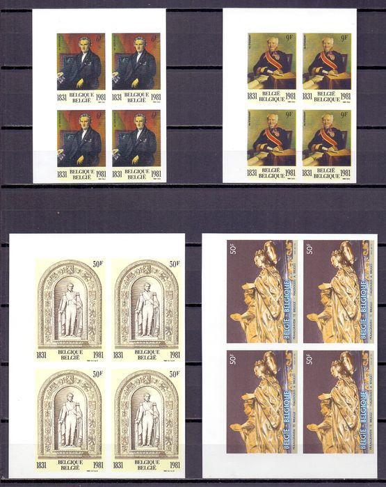 Belgium 1981/1982 - Compilation of 17 imperforate stamps in blocks of four - All with rear number