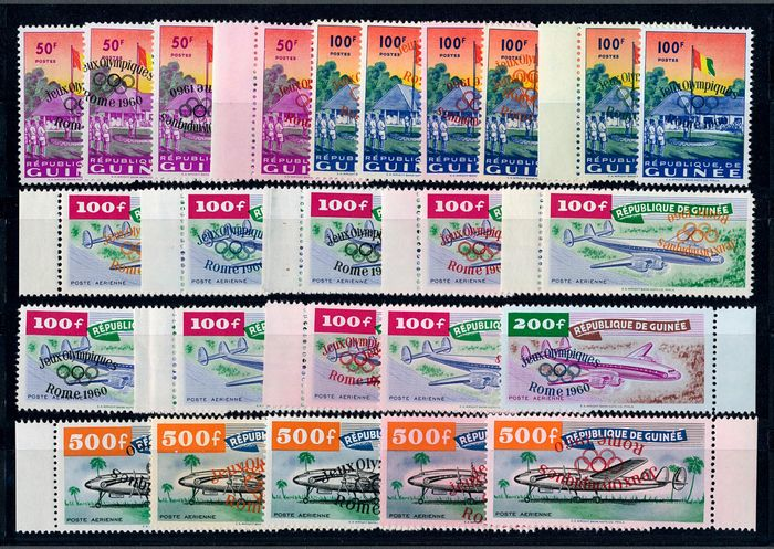 Guinea 1960 - 25 Stamps with errors like inverted and double overprints or different colours - Michel 49-53 (Yvert 39/40/PA11-13 - Scott 201/202/C24-26)