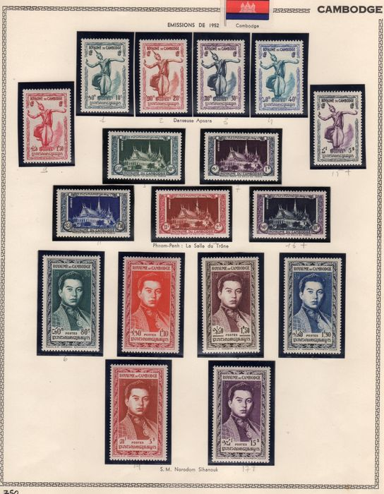 Asia 1952/1968 - Cambodian collection, mint* with sheetlets