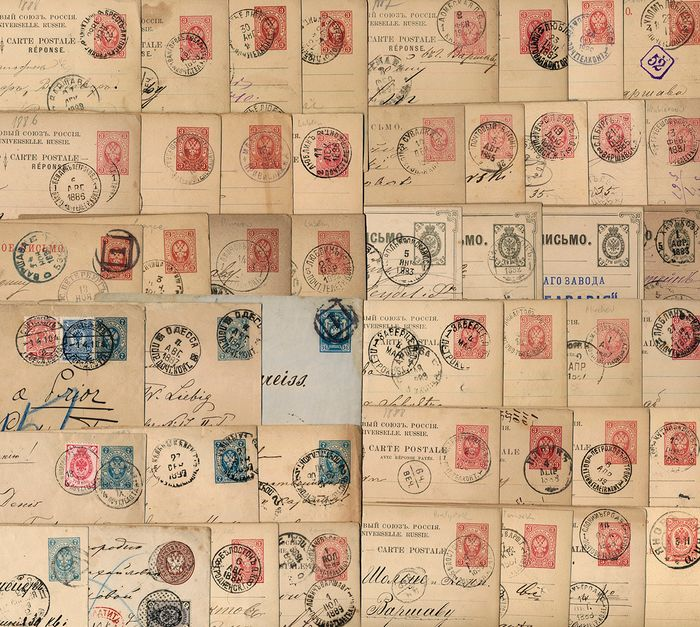 Russian Federation 1875 - Lot with 113 circulated postal stationery items - Michel
