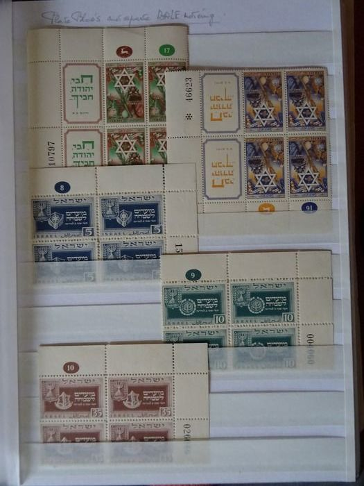 Israel 1948/1988 - Extensive Collection Plateblocks (225 pieces) in stock book