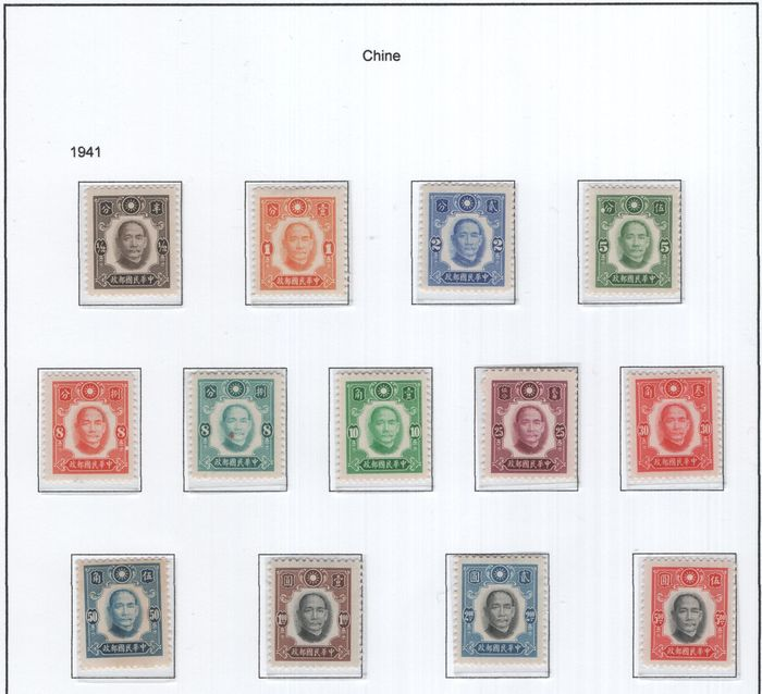 China - Taiwan - 1900/1995 - Collection on pages