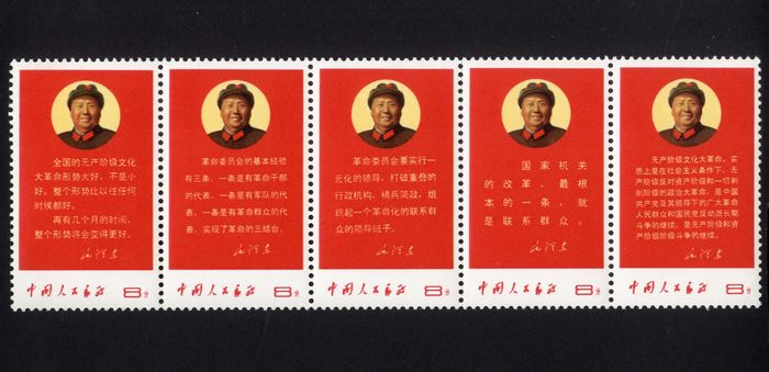 "China - Volksrepubliek China sinds 1949 1968 - ""Mao's Five New Directives"" - Michel 1020-1024"