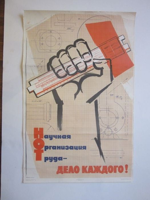 "V. Volikov - Soviet Propaganda ""Scientific Work of Labor - Everyone's Matter!"" - 1970 - Anni '70"