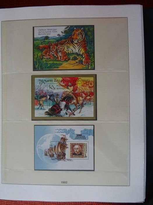 Russland 1992/2014 - Almost complete collection in 4 Lindner albums + extras