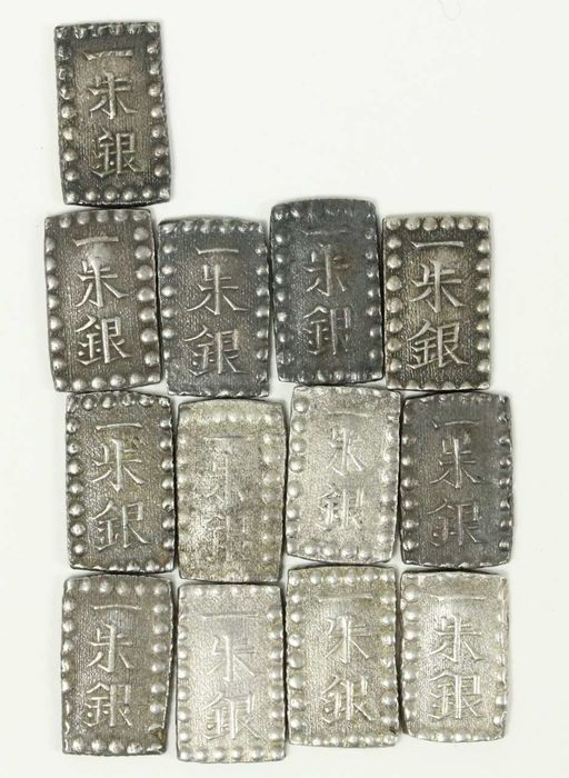 Japan. Collection of 13 x 1 Shu Gin, 19th century