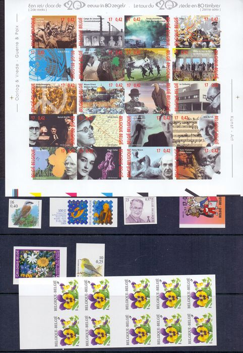 Belgium - Selection of imperforate stamps and block of the year 2000