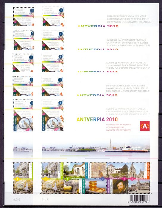 Belgium 2010 - Compilation of ten rare blocks 'Antverpia 2010' - OBP / COB BL 177