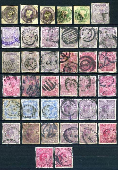Great Britain 1847/1901 - A lovely selection: 1847 No. 10 /12 - 1880 No.58 / 59 / 60 - 1901 No. 94 / 95, value: €13,000. - Stanley Gibbons n° 10.12.58.59.60.94.95