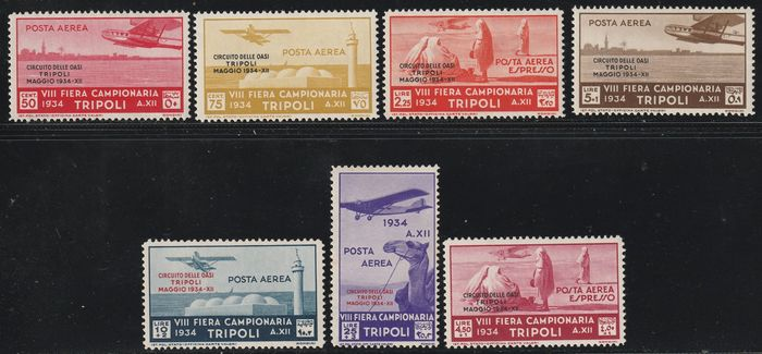 """Italian Tripolitania 1934 - """"Circuito delle Oasi"""" complete set with air express stamps, centred and certified - Sassone S.32 - NN.34/40"""