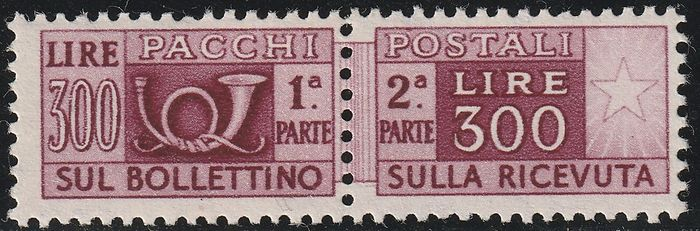 Italian republic 1948 - Postal parcels, 300 l. brown lilac intact and certified - Sassone N.79