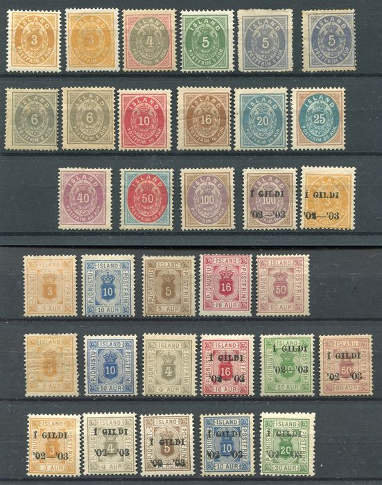 Iceland 1870/1902 - Selection classics with perforation varieties and officials - Yvert 20, 12, 21, 13, 6 (2x), 7 (2x), 8, 9, 10, 22, 15, 16, 17, 23, 33 Service  3, 6, 4, 5, 7, 9, 10/16
