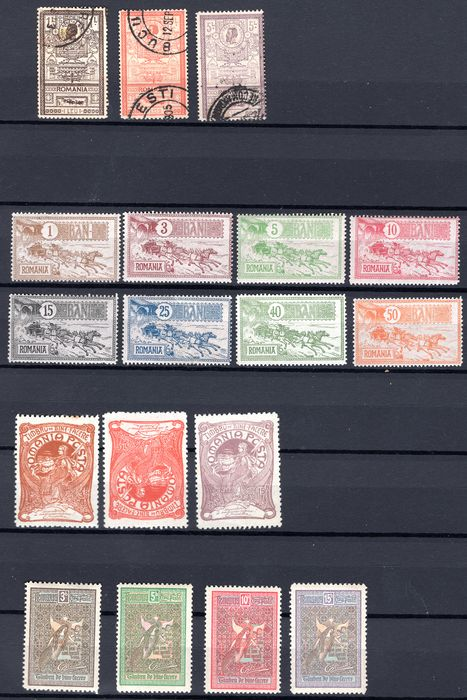 Romania 1907/1935 - A small batch of stamps - Michel