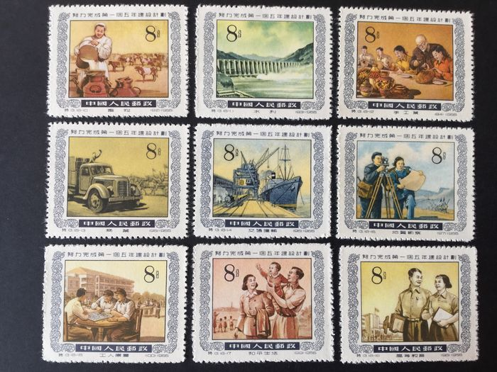 China - People's Republic since 1949 - Some MNH-sets and blocs from China - Michel