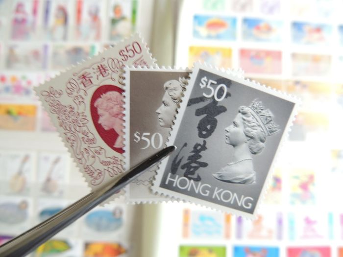 Hong Kong 1979/1995 - Collection on binder pages.