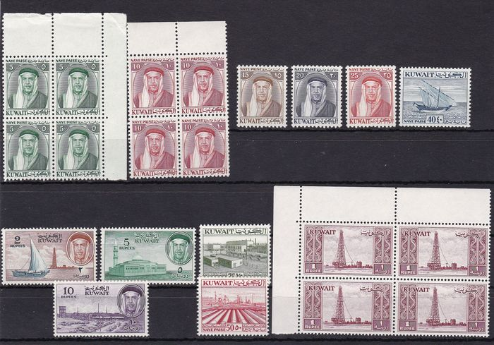 Kuwait 1958/1997 - collection