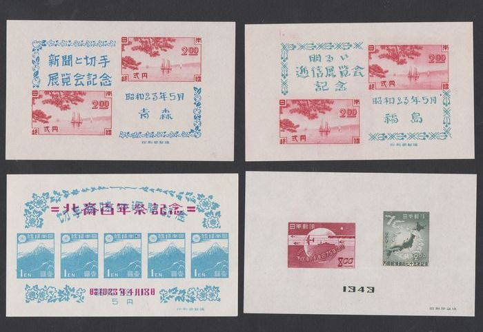 Japan 1947/1960 - Collection of blocks - Nine different - Michel