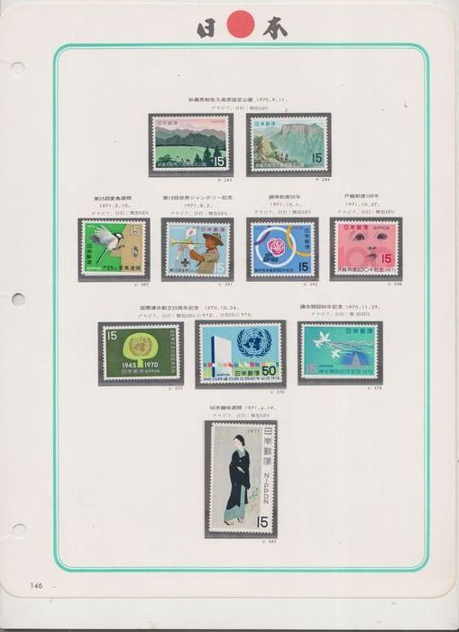 Japan 1970/1979 - Collection on Vostok album sheets + extras