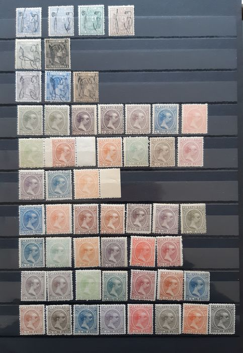 Puerto Rico 1874/1898 - Group of stamps of the period
