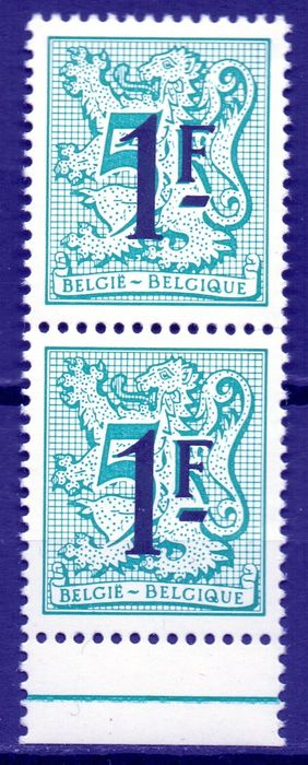 Belgium 1982 - Vertical pair of Heraldic Lions in green-blue, with photo certificate - OBP / COB 2050