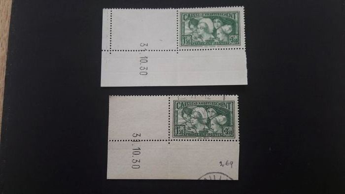 France 1931 - For the benefit of the 'Caisse d'Amortissement' - Yvert 269