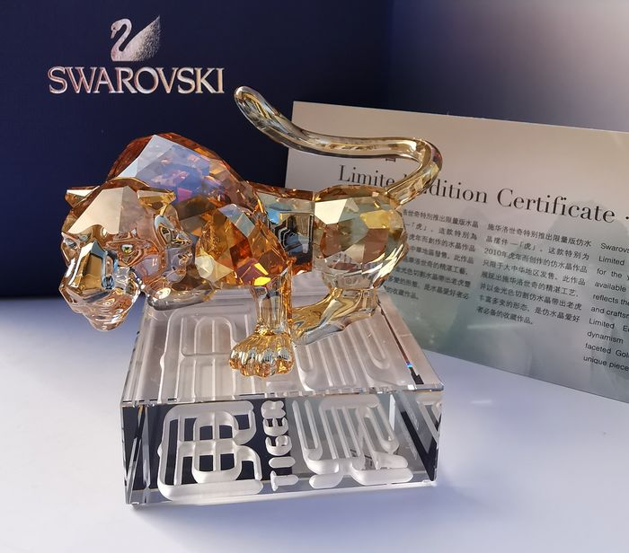 Swarovski - Tiger, limited edition, only released in China - Cristal
